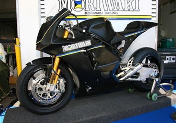 Moriwaki představila prototyp pro MOTO2