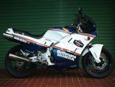 Honda NS400R -civilní verze závodní GP Hondy